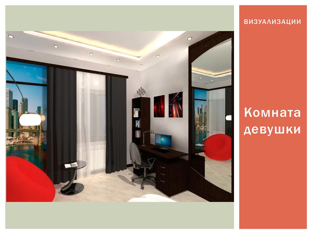 Интерьер, дизайн в Новосибирске